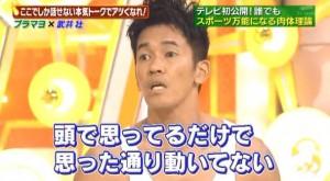 武井壮04